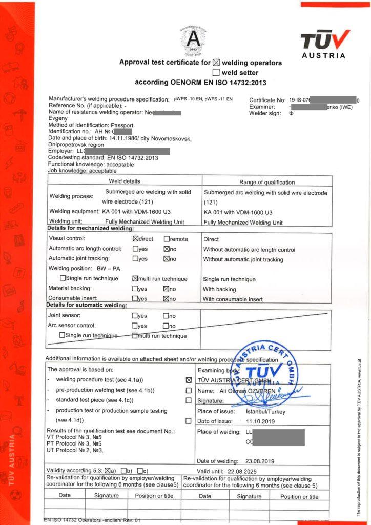 Сертификация операторов сварки EN 14732