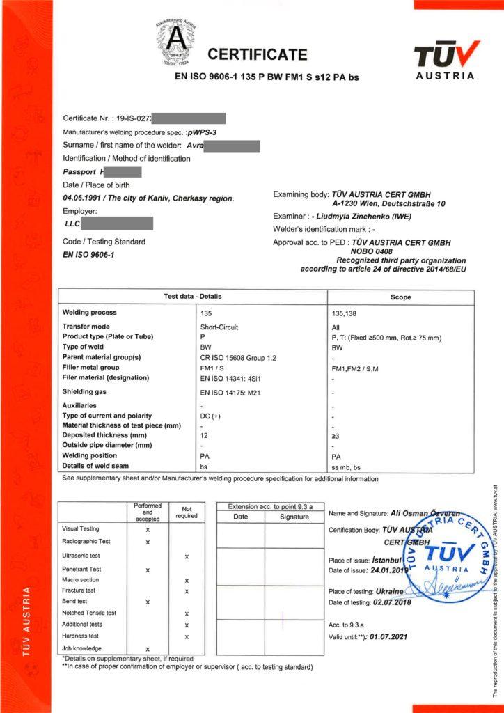 Аттестация сварщиков ISO 9606
